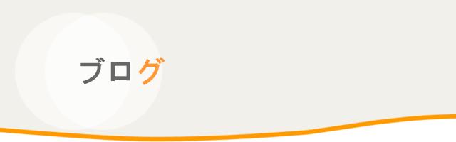 「立位・歩行での腰痛について!」・・・・・(奈良県橿原市の三浦カイロプラクティック・整体院)